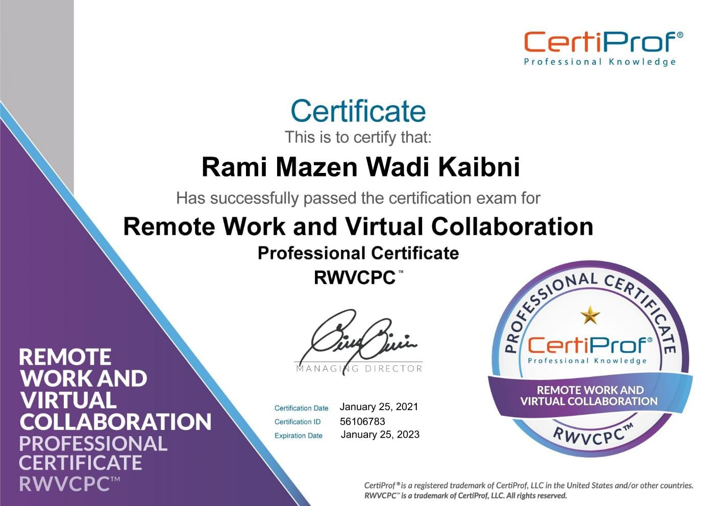 Remote Work and Virtual Collaboration