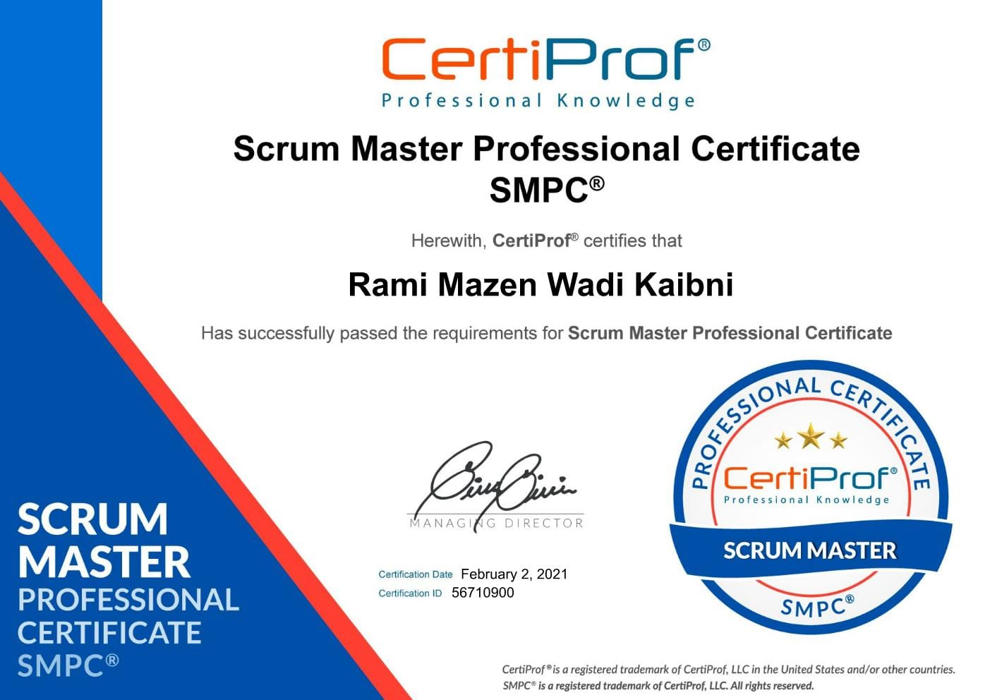 SMPC Certificate